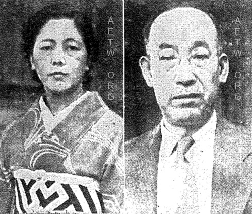 Hawayo Takata and Chujiro Hayashi November 20th 1937